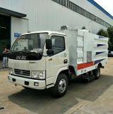 國五東風(水箱1.5m3+垃圾箱4m3)掃路車