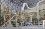 日產260噸滑石粉生產線設備價格
