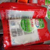 厂家定制迷你鸡肉块包装袋,无骨鸡柳封口包装袋