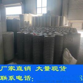环航网业专业生产不锈钢电焊网及不锈钢网片
