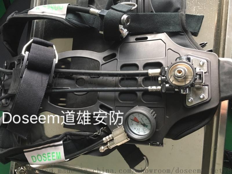 DSBA6.8CT道雄MED空气呼吸器