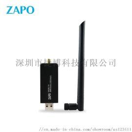 ZAPO品牌 W66L-5DB RTL8192 300M USB无线网卡台式笔记本电脑WIFI接受器