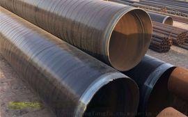 江苏预制蒸汽保温管,直埋钢套钢保温管道