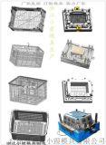 设计加工工具箱模具供应商