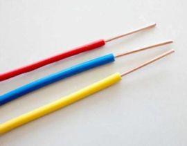 环保电缆WDZ-BYJ/WDZ-RYY