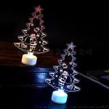 LED迷你 水晶圣诞树 仿真 发光 亚克力 闪光圣诞树