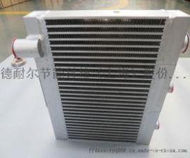 优耐特斯冷却器型号 空压机油/水冷却器供应厂商