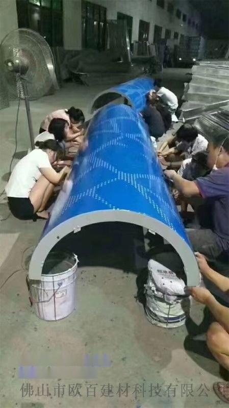 包圆柱铝单板  碳幕墙铝单板来图定制