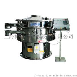 RA-600超声波振动筛 抹茶粉专用振动筛