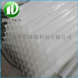 廠家供應沉澱池聚丙烯pp六角形蜂窩斜管填料