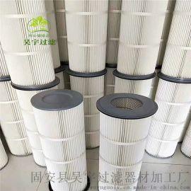 32100覆膜除塵濾芯報價/除塵濾筒/粉塵除塵過濾