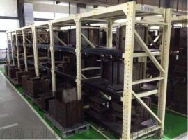 济南货架厂销售 模具货架 抽屉式货架