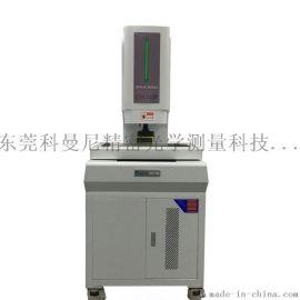 二次元测量仪全自动影像测量仪厂家直销全自动影像测量仪