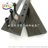 高強度碳纖維大型設備配件 碳纖維配件