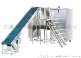 供应食品、制药、化工槽型混合机 连续式搅拌机