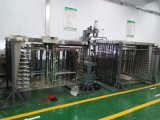 揚州市紫外線消毒模組廠家直銷安裝