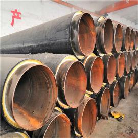 辽宁 鑫龙日升 聚氨酯塑料预制管DN800/820聚乙烯聚氨酯保温钢管