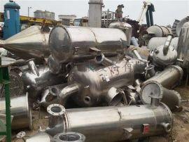 定制200L单效浓缩蒸发器 2平方不锈钢薄膜蒸发器