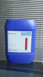 SAC-100 三官能團氮丙啶交聯劑