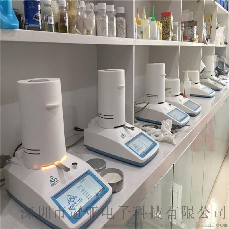无纺布水分测定仪/无纺布回潮率测定仪通用型