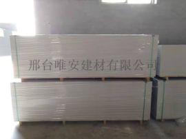 纤维增强硅酸盐防火板 京质火克