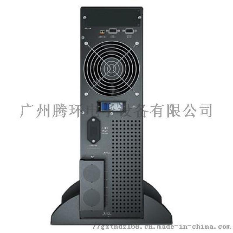 東莞機房UPS電源 APC 8-10K不間斷電源