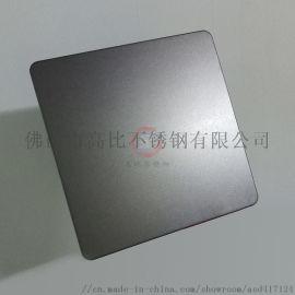 喷砂不锈钢彩色板  彩色不锈钢装饰板材