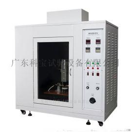 漏电起痕试验仪广东科宝漏电起痕试验机