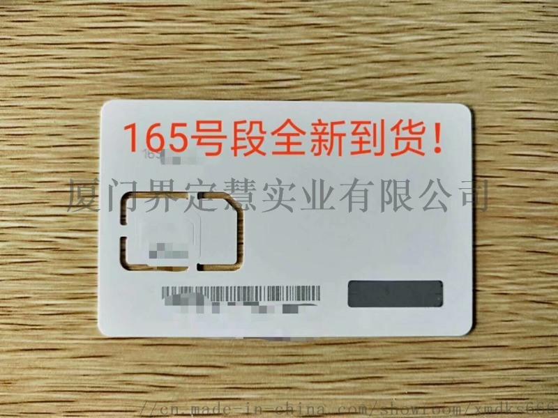 微信注册绑定游戏注册