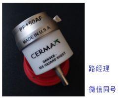 美国进口Cermax灯泡PE150AF