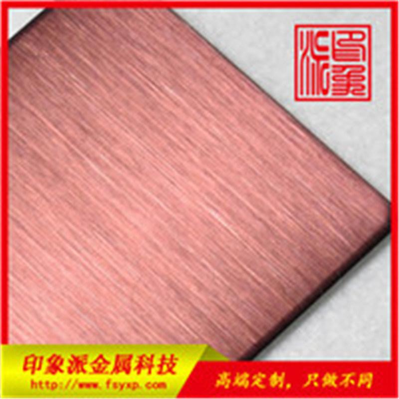 雪花砂不锈钢板图片 发纹紫铜金亮光装饰板