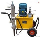 潮州市液压分裂机矿石开采必备工具