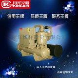 国祥空调螺杆式低温盐水机组