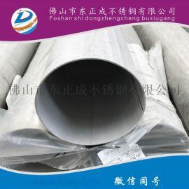 污水处理用不锈钢工业管,不锈钢排水管