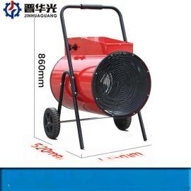 青海工业电动暖风机工业取暖器服务保障