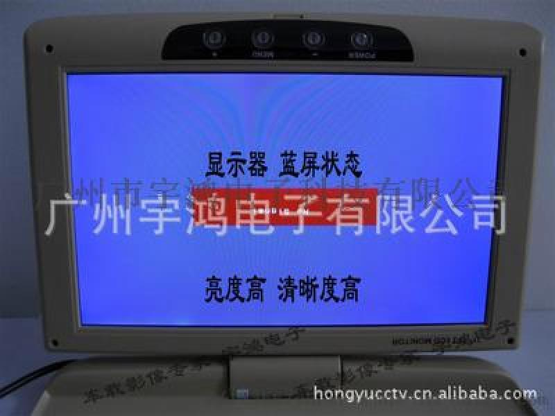 11寸吸顶车载显示器 高清 两路视频 可旋转