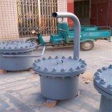 河北碳钢常压人孔厂家现货供应人孔盖