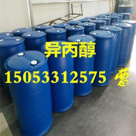 江苏本地异丙醇生产厂家,山东异丙醇工厂直销