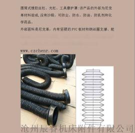定制-煤矿液压支架油缸防尘罩定做,订液压支架防护罩