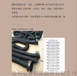 定製-煤礦液壓支架油缸防塵罩定做,訂液壓支架防護罩