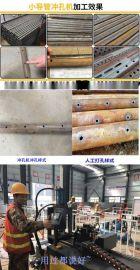 陕西宝鸡42小导管打孔机/全自动小导管打眼机生产厂家