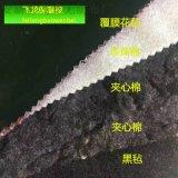 五层防雨雪保温被 京津冀专用 经济实惠