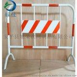 耀佳 现货供应 厂家直销 市政道路安全护栏  道路隔离 铁马护栏 喷塑铁马护栏