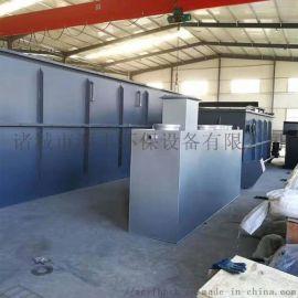 大型健身房生活污水处理设备
