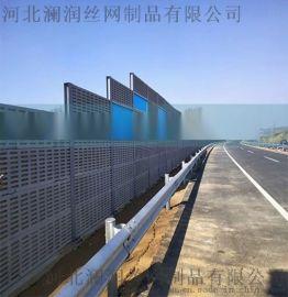 铁路隔音墙,高速路防护隔音板, 声屏障吸声板,隔音屏材料厂家