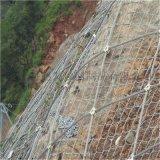 护坡落石防护网-山体护坡防护网-护坡防护网