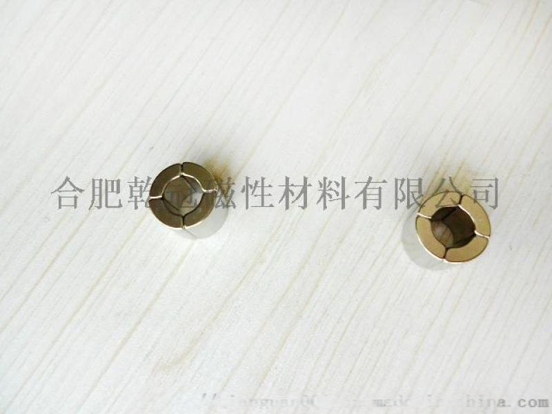 圆环磁铁 带孔磁铁 强力磁铁   磁钢 D30*5