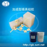 鉑金模具矽膠 環保模具矽橡膠