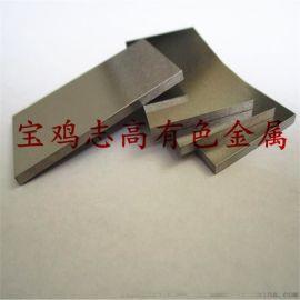 高温钨板 钨镧板 钨合金板 高温钨片