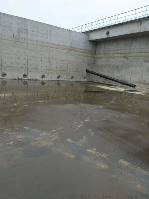 电厂晾水池渗漏水补漏维修